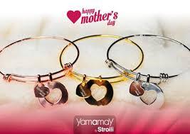 Per la Festa della Mamma 2015 con YAMAMaY basta un solo euro per un regalo speciale firmato Stroili!
