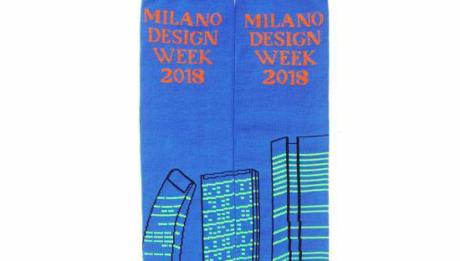 Nuove calze Gallo Limited Edition per la Design Week 2018